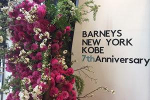 バーニーズ ニューヨーク神戸店 イベント装飾